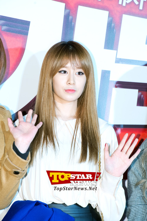 Park Jiyeon Marrying The Mafia VIP Premiere Photo