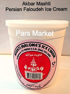 Pars Market LLC, 9400 Snowden River Parkway Suite 109, Columbia, MD 21045