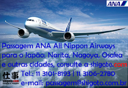 Passagem ANA All Nippon airways