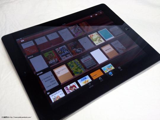 iPad の Kinoppy