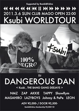 Ksubi WORLD TOUR