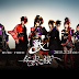 10 REASONS WHY WE LOVE WAGAKKI BAND (ANIMEVENT VER.)