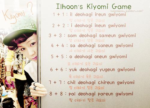 Kim Hyun Joong Gwiyomi yaparken