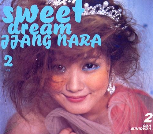 Jang Nara Sweet Dream cover lyrics