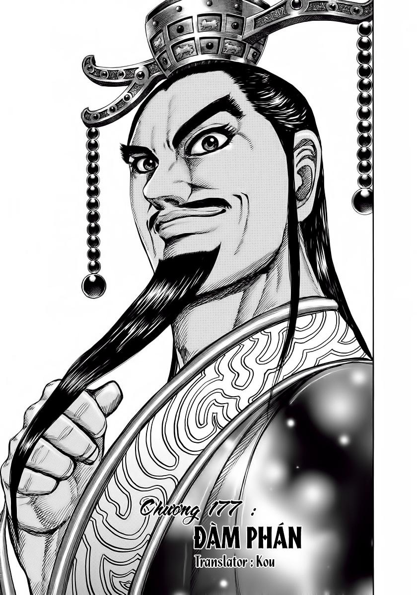 Kingdom – Vương Giả Thiên Hạ (Tổng Hợp) chap 177 page 2 - IZTruyenTranh.com