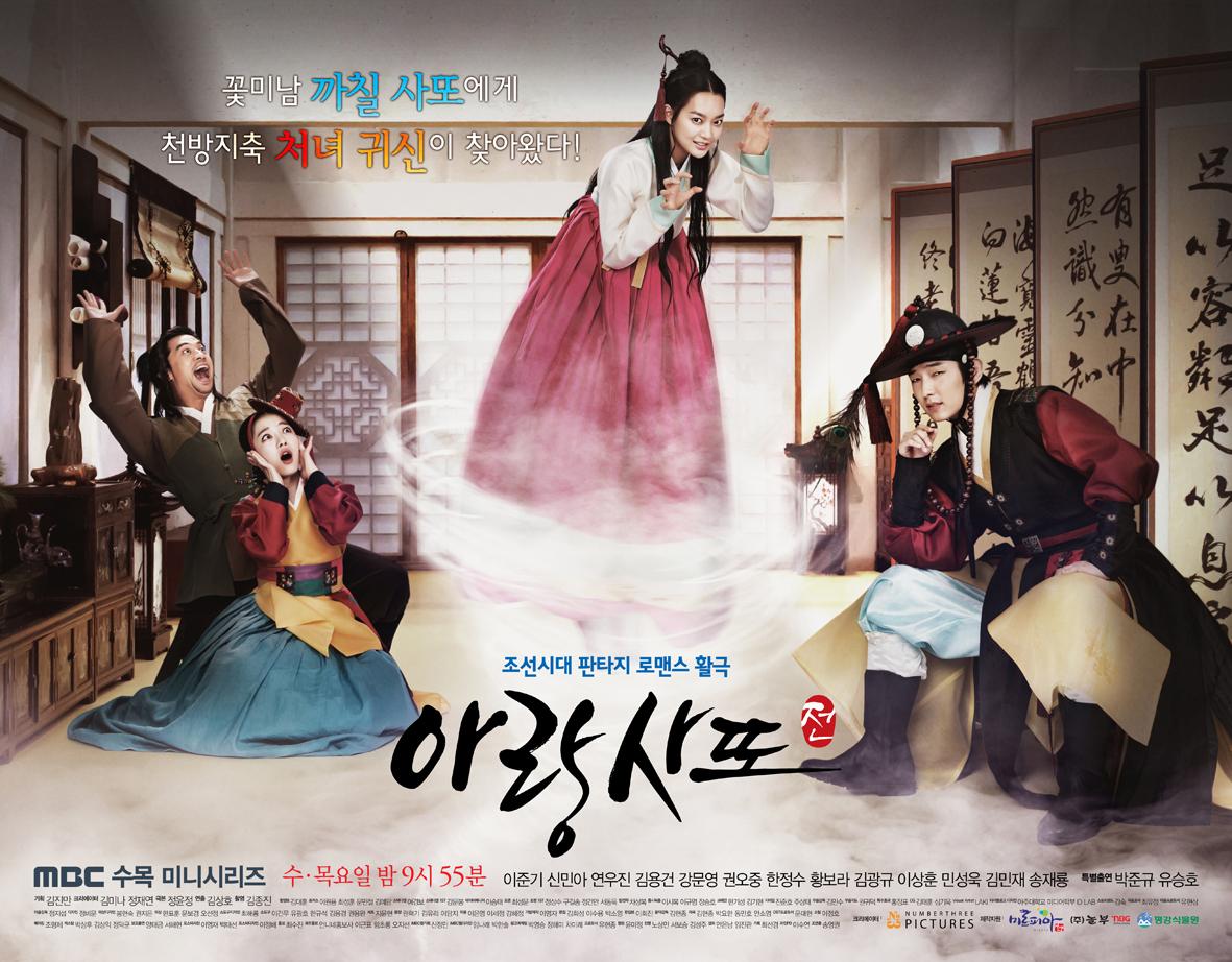Arang and the Magistrate Korean Drama 2012 :