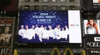 Papan iklan EXO di Times Square