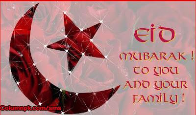 Eid Mubarak Wallaper 9