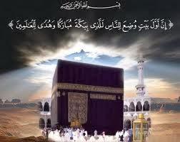 Memahami Makna Ibadah Haji dan Umroh