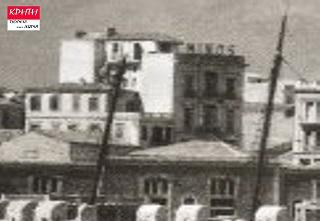Οραμα του δήμου Ηρακλείου να ξανααποκτήσει ζωή το ξενοδοχείο ΜΙΝΩΣ στο Ηράκλειο