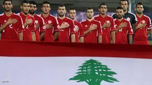 أهداف مباراة لبنان و لاوس 7-0 ( تصفيات مونديال روسيا 2018 ) 12-11-2015