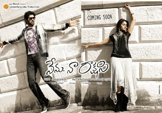Nenu Na Rakshasi (2011) movie wallpaper{ilovemediafire.blogspot.com}