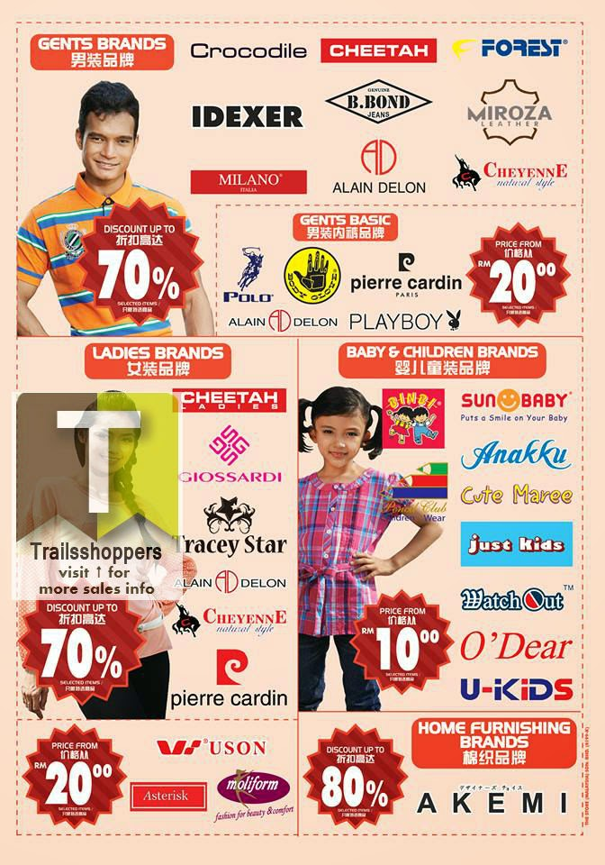 The Store Branded Warehouse Sale 2014