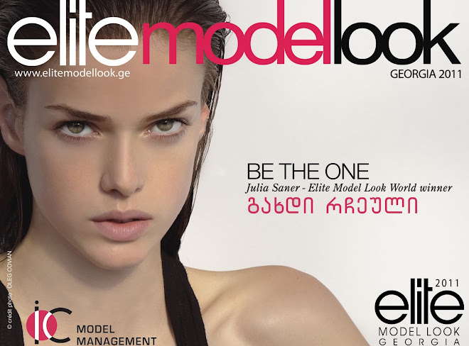 Elite Model Look Georgia 2011
