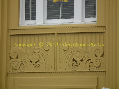 Art Deco relief above front door