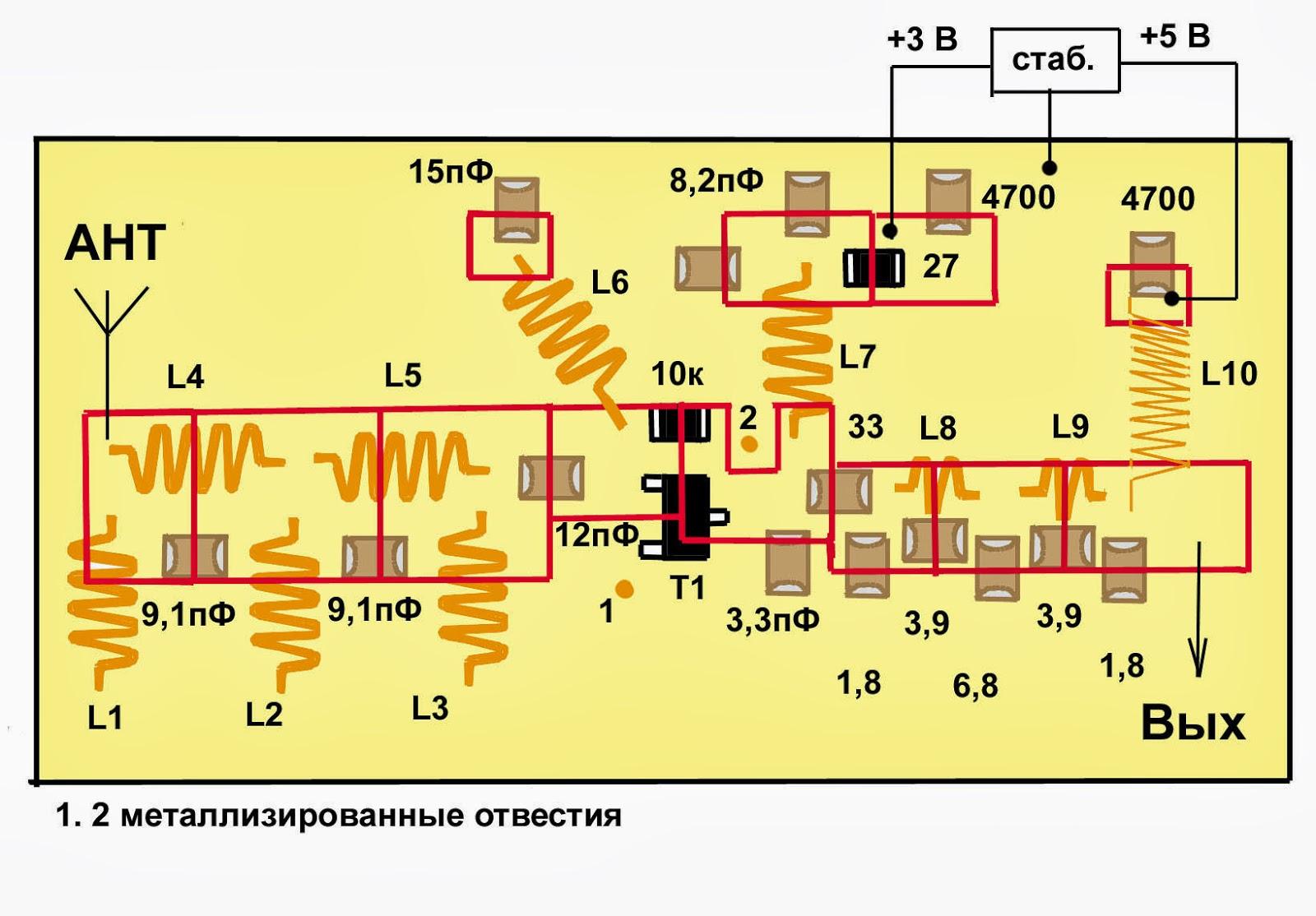Антенные усилители для телевизора схема