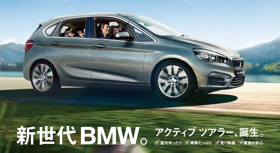 BMWとミスチルがコラボレーション!未発表の新曲が新型モデルのCMソングに!