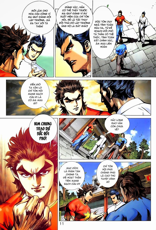 Tân Tác Long Hổ Môn chap 782 Trang 11 - Mangak.info