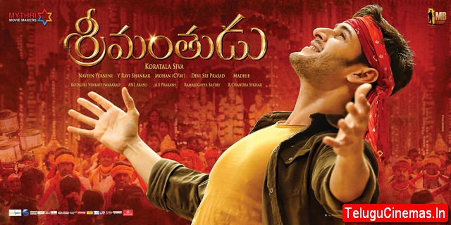 Srimanthudu wallpapers , Srimanthudu Posters, Srimanthudu images, Srimanthudu stills, Srimanthudu walls, Srimanthudu news, Srimanthudu photos, Srimanthudu Telugucinemas.in