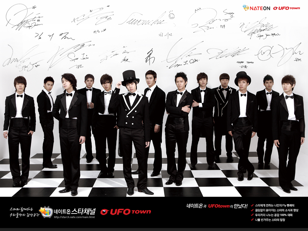 Super Junior Galleries: Cute Super Junior39;s Wallpapers