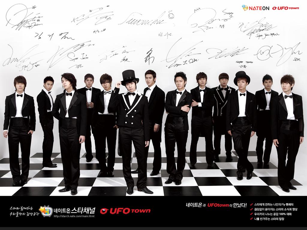 Super Junior Galleries: Cute Super Junior39;s Wallpapers