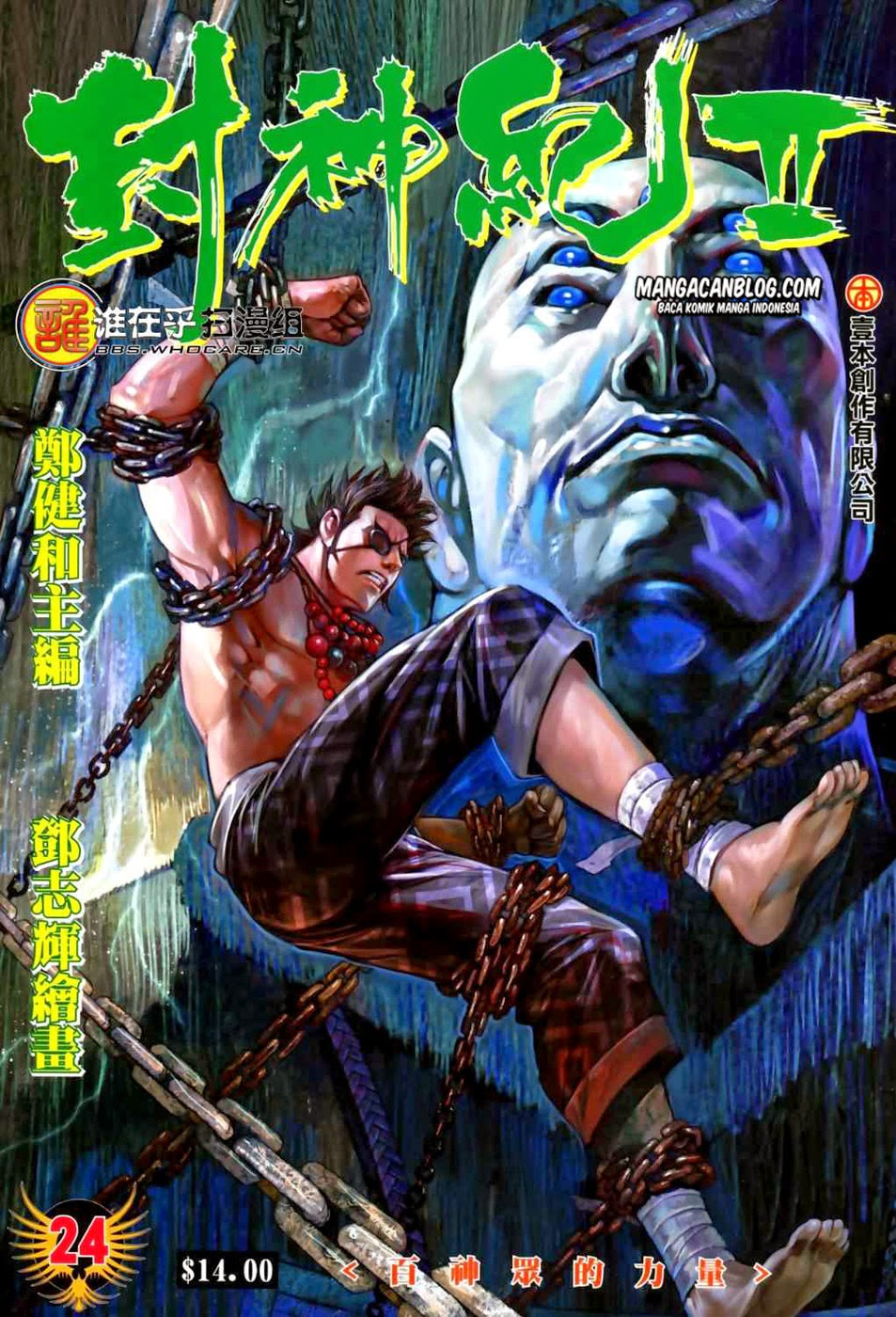 Dilarang COPAS - situs resmi www.mangacanblog.com - Komik feng shen ji 2 024 - Kekuatan The Gods Hundred Companions 25 Indonesia feng shen ji 2 024 - Kekuatan The Gods Hundred Companions Terbaru |Baca Manga Komik Indonesia|Mangacan