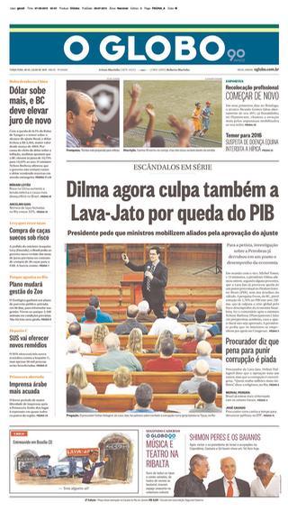 As manchetes dos jornais desta segunda-feira, 28 de julho de 2015