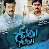 Gopala Gopala 2015 Telugu Movie Wtch Online