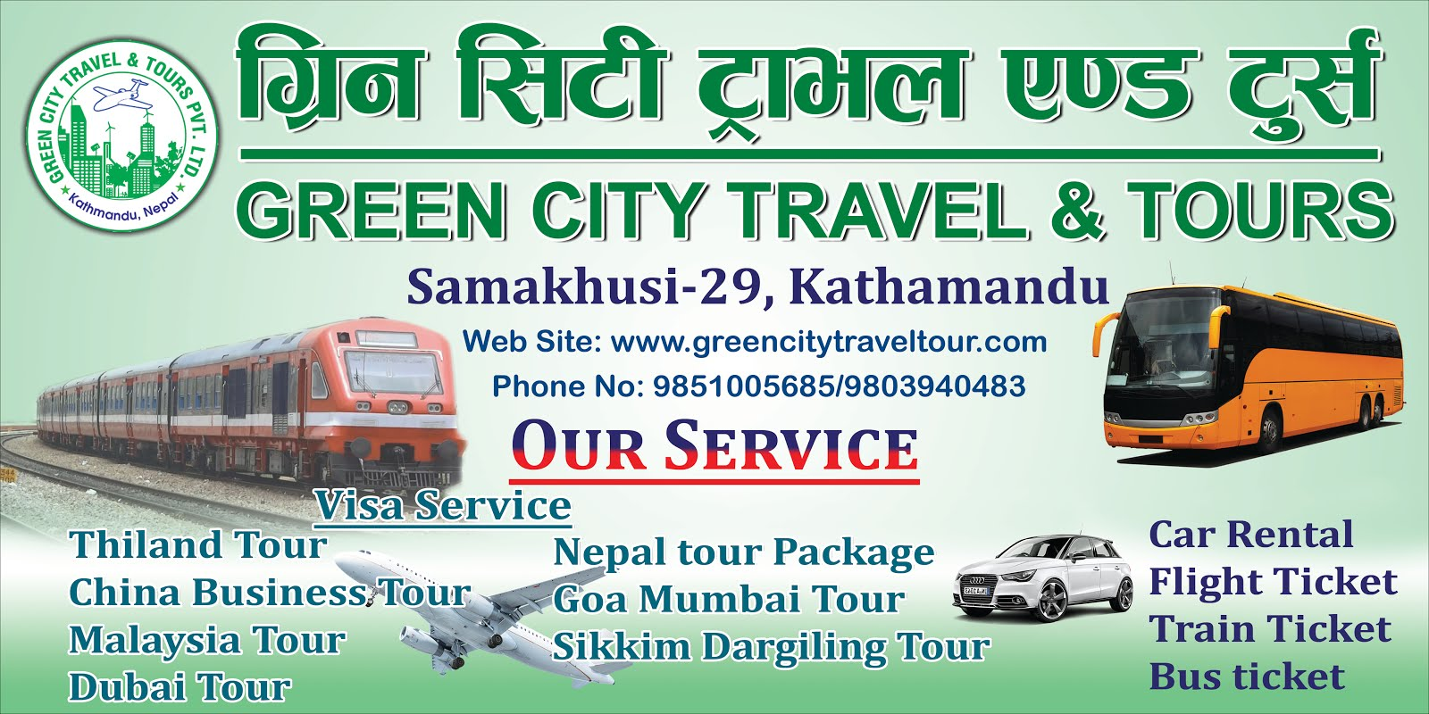Kathmandu to delhi direct bus ticket|Kathmandu delhi bus ticket counter| Price ,distance ktm delhi