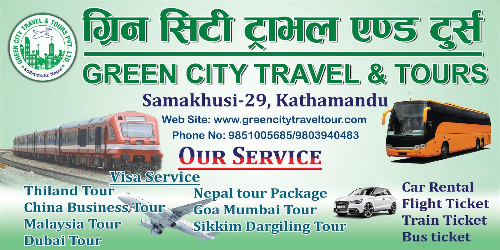 Kathmandu to delhi direct bus ticket|Kathmandu delhi bus ticket counter| Price ,distance ktm delhi
