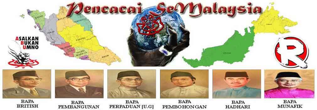 Pencacai SeMalaysia