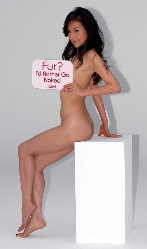 Japanese Star, Aya Sugimoto, Poses Nude for PETA