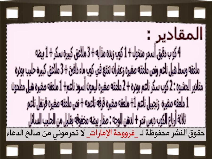 http://3.bp.blogspot.com/-CQ0CrHo-0ac/VJP0mtPeWlI/AAAAAAAAD8o/ghPt2fusQIg/s1600/3.jpg