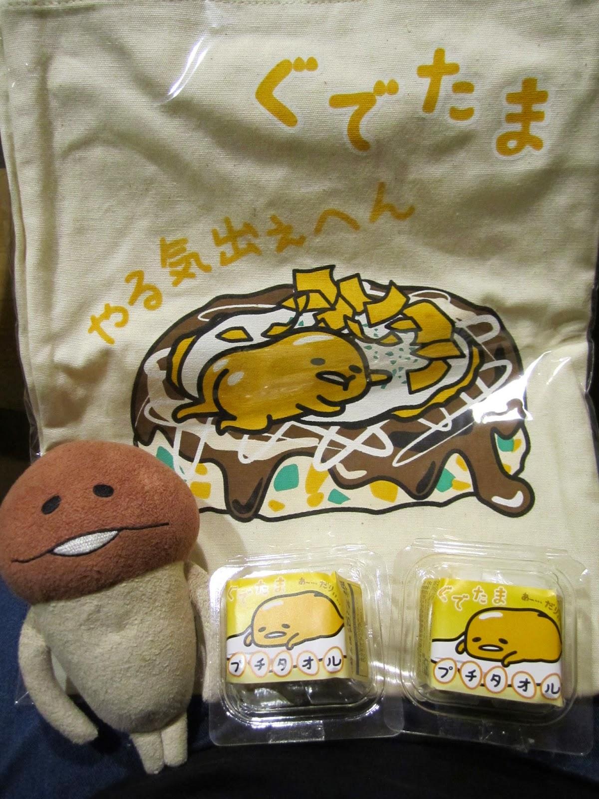 Gudetama x Dohtonbori Collaboration Campaign Goods 十和田市 ぐでたまx道頓堀コラブキャンペインプレゼント