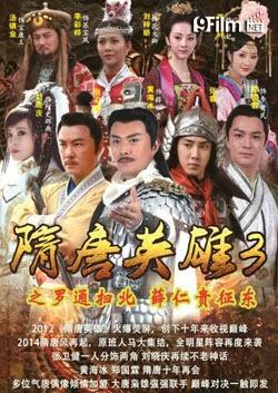 Tùy Đường Anh Hùng 3 - Tuy Duong Anh Hung 3