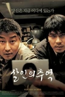 Memories of Murder / Salinui chueok
