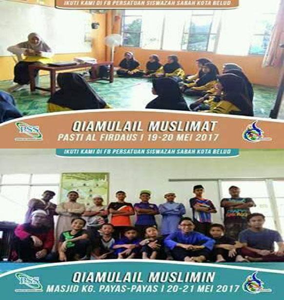 Qiamulail muslimat (19-20 Mei) & Qiamulail Muslimin (20-21 Mei) 2017