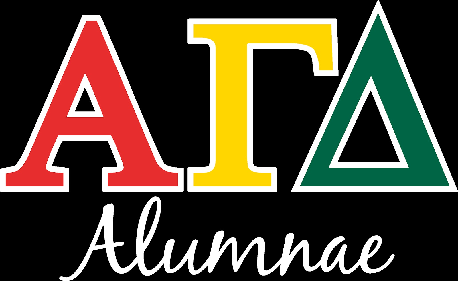 alumnae t shirts beta epsilon alumnae chapter alpha With alpha gamma delta letters