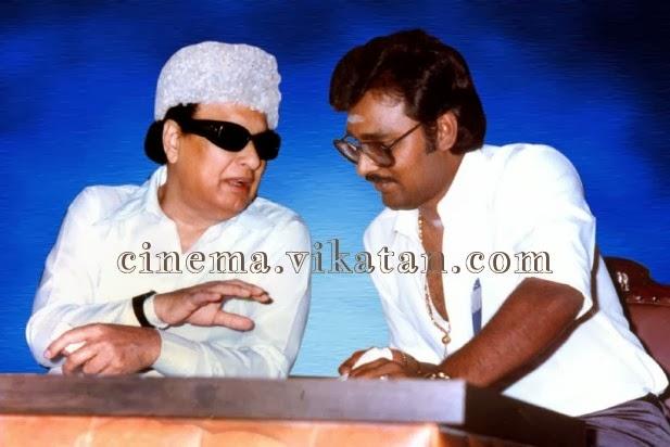 MGR with K. Bhagyaraj
