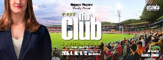 Nagoya Players - The Club.