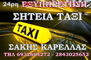 taxi sitias
