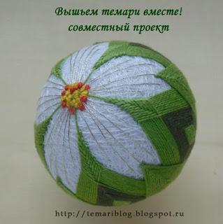 СП - вышиваем Темари