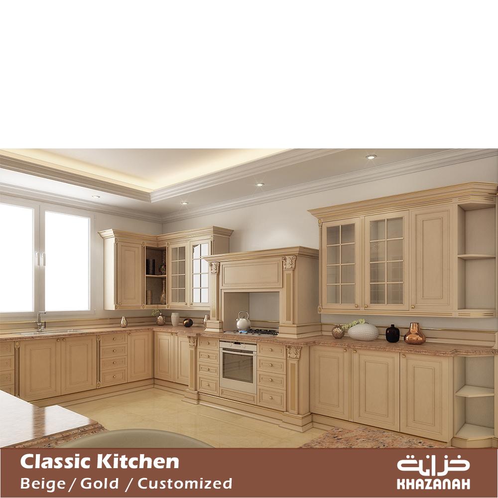 Khazanah for Kitchen design qatar