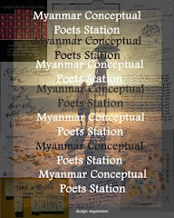 Myanmar Conceptual Poets Station