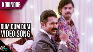 Kohinoor __ Dum Dum Dum __ Lyrical Video Song
