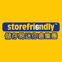 StoreFriendly 儲存易迷你倉