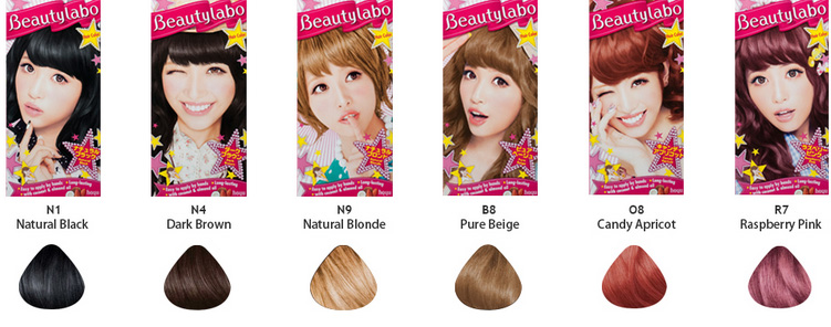 Review Beauty Labo Hair Color In Pure Beige Claren