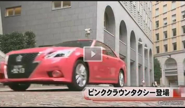 http://www.tv-tokyo.co.jp/mv/mplus/news/post_57675