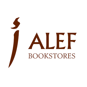 ALEF Bookstores' Blog