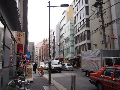 神田美土代町